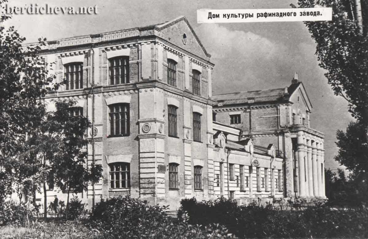 Бердичев 60 - 70-х - Страница 2 441