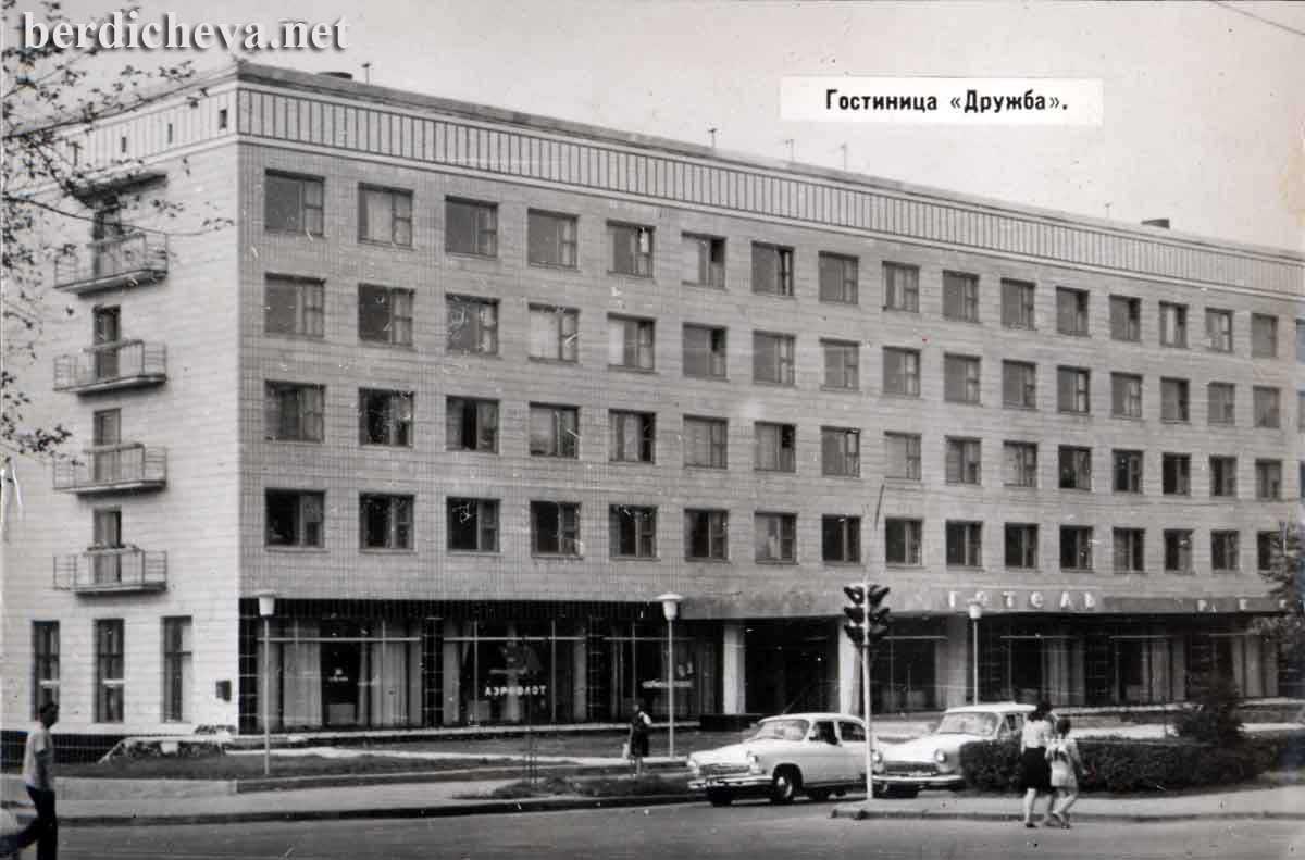 Бердичев 60 - 70-х - Страница 2 442