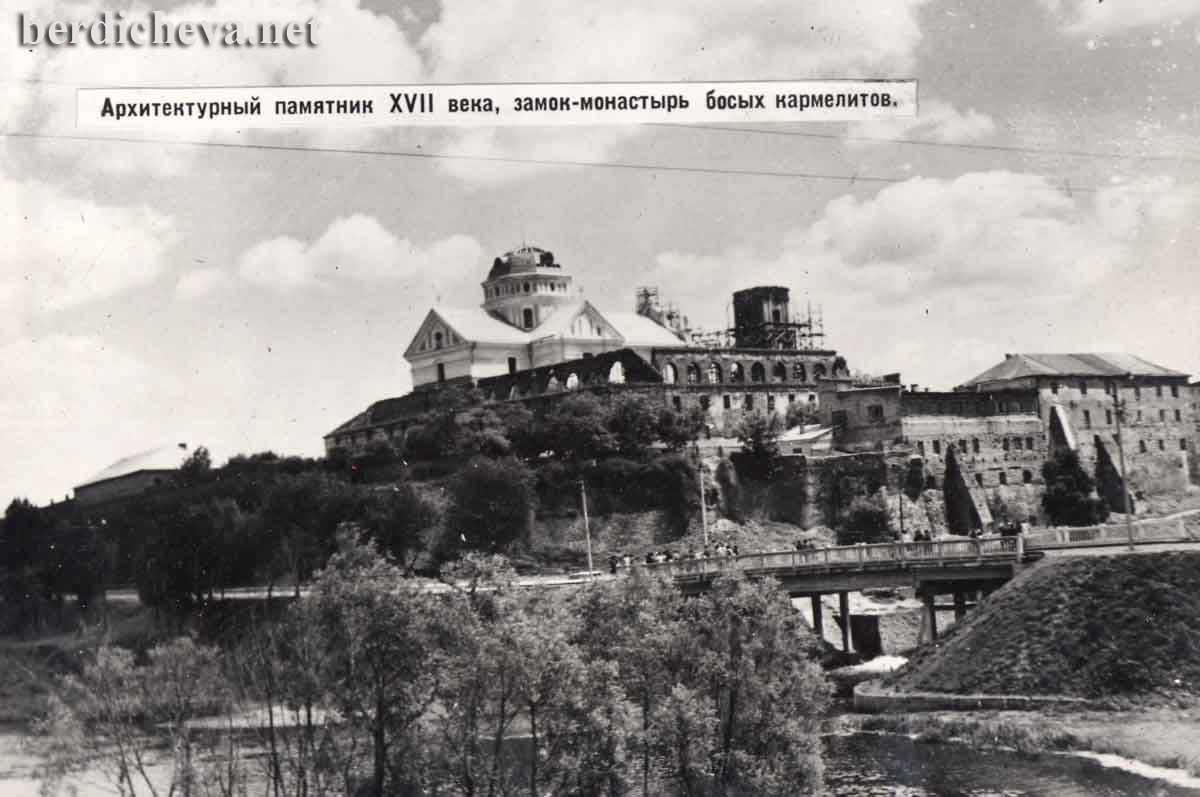 Бердичев 60 - 70-х - Страница 2 443