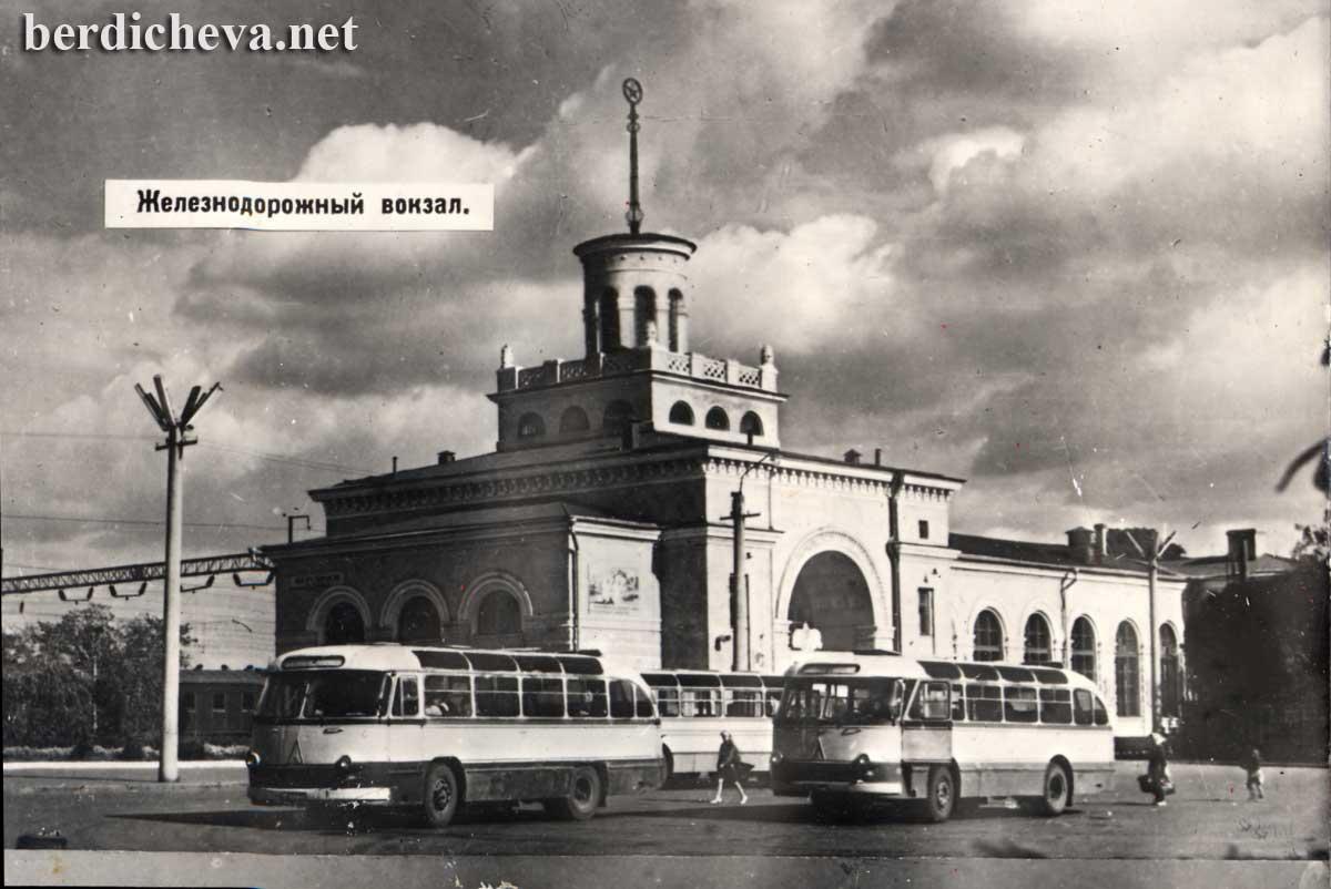 Бердичев 60 - 70-х - Страница 2 444