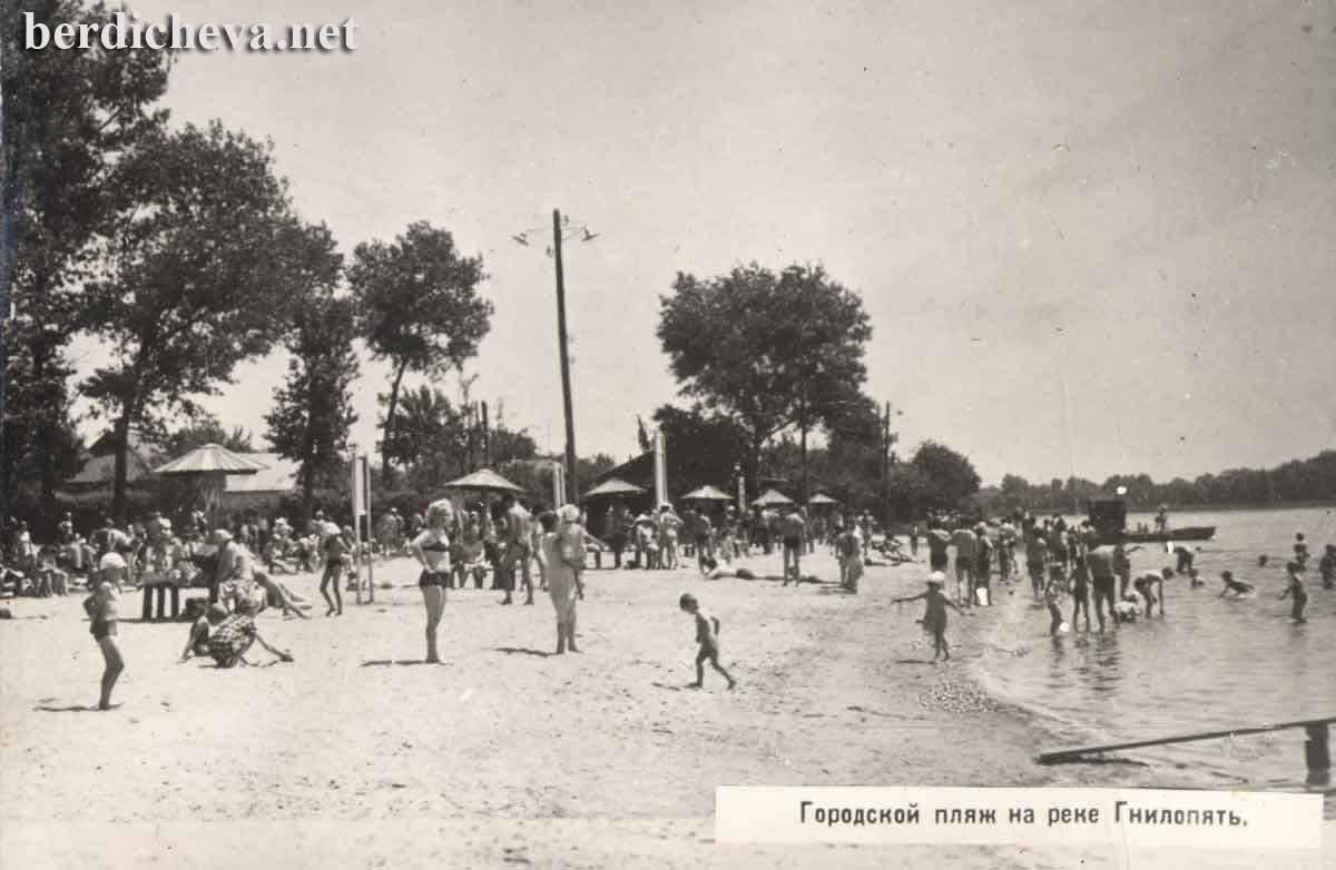 Бердичев 60 - 70-х - Страница 2 445