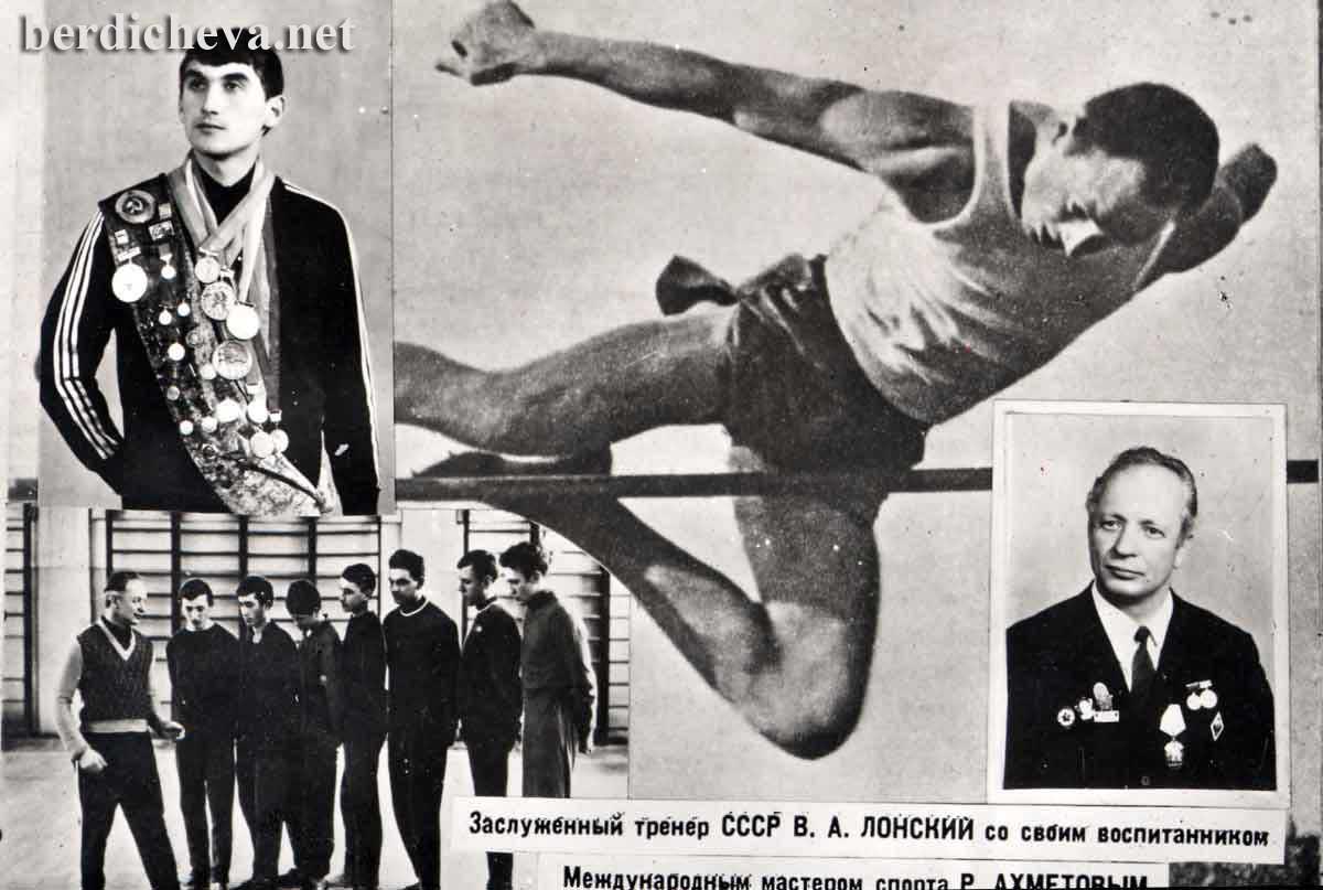 Бердичев 60 - 70-х - Страница 2 446