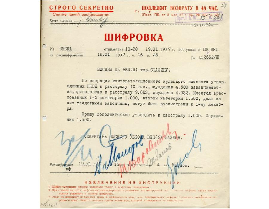 ОСВЕНЦИМ: СОВЕТСКАЯ ВЕРСИЯ P_ShelVK_10-2
