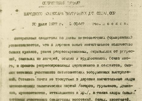 ОСВЕНЦИМ: СОВЕТСКАЯ ВЕРСИЯ P_ShelVK_22-1