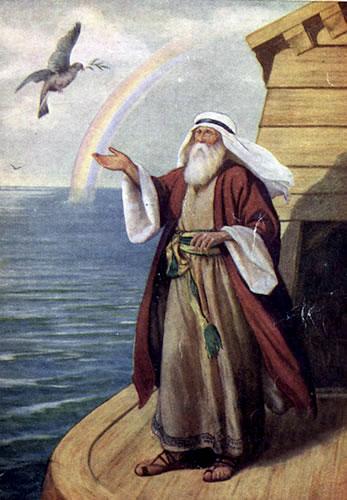 Праведник Noahs-ark
