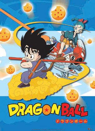 Dragon Ball Dragon-ball