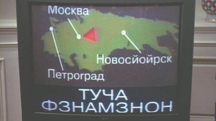 Интересные киношные истории Rus05