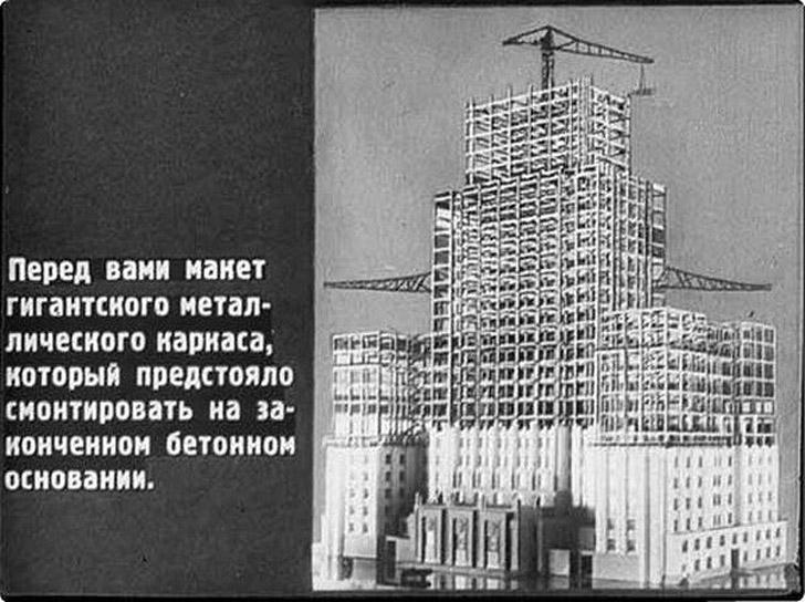 История советских диафильмов. Filmstrip05