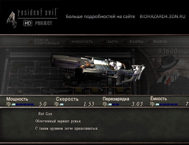 Crysis 2 Weapons ( Pack 1 ) Crysis_weapon_1