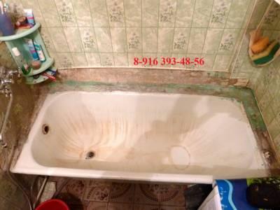 8-916 393-48-56 SUPER-ЭМАЛИРОВКА ванн в Кожухове, Москве и Подмосковье - Страница 4 S2078410