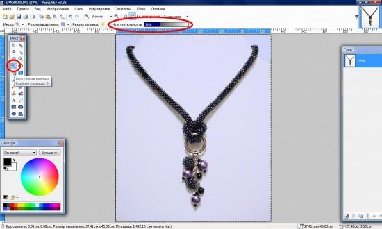 Исправляем недостатки фотографии с помощью PAINT.NET 1275479839_4