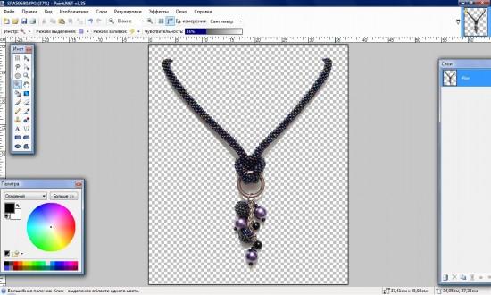 Исправляем недостатки фотографии с помощью PAINT.NET 1275479867_5
