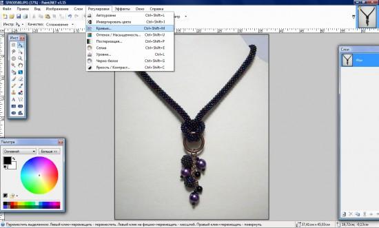 Исправляем недостатки фотографии с помощью PAINT.NET 1275479892_2