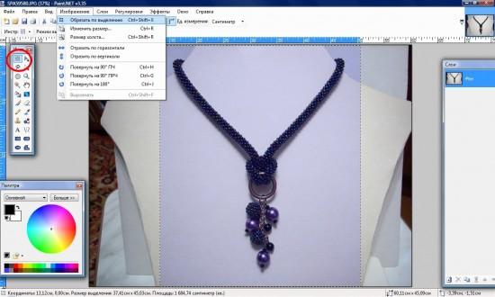 Исправляем недостатки фотографии с помощью PAINT.NET 1275479902_1