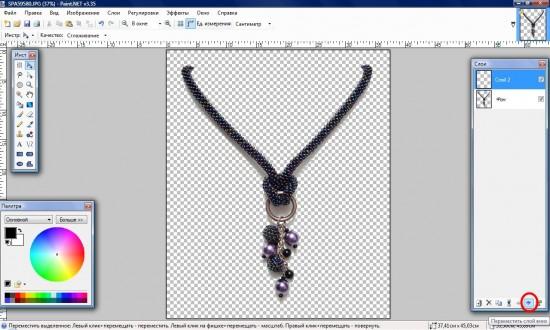 Исправляем недостатки фотографии с помощью PAINT.NET 1275479923_7