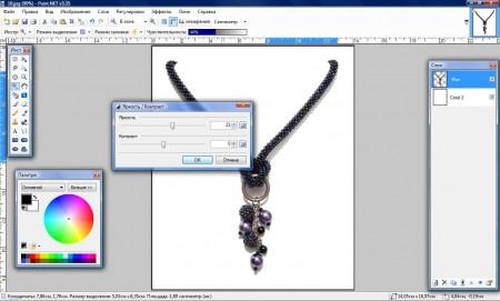 Исправляем недостатки фотографии с помощью PAINT.NET 1275709575_101