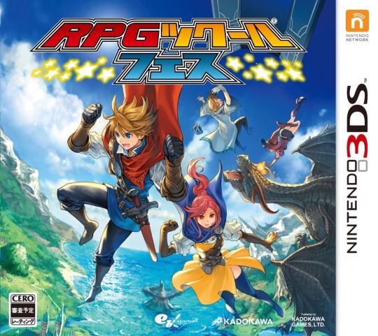 RPG Maker está de volta, dessa vez no 3DS RPG-Maker-Fes-3DS-boxart