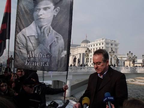 Слепо црево во Македонската историја: бугарофили и нивните спонзори  Mladenov_buneva_2015