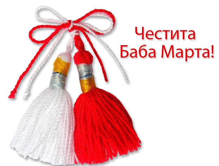 МАРТЕНИЦИ 1210423140_187