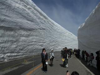 Conditions en direct 2011-2012 - Page 11 Yuki-no-ootani3s