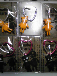 Les produits dérivés de Pandora Hearts ! (goodies, cosplay...etc) 200911271940108c5