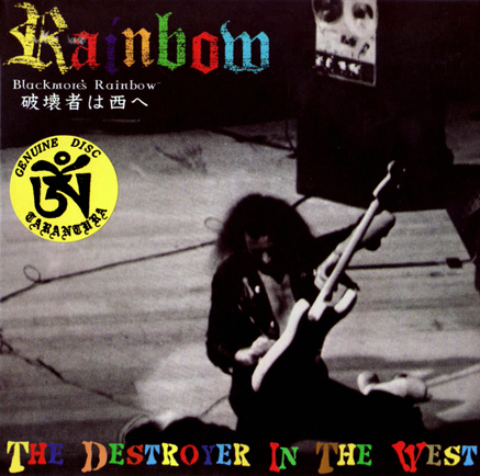 Rainbow bootlegs - Page 3 Destroyer_in_the_west