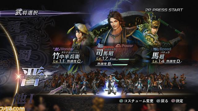 مبروك ؟! صدور لعبة Warriors Orochi 3 201109301119403b9
