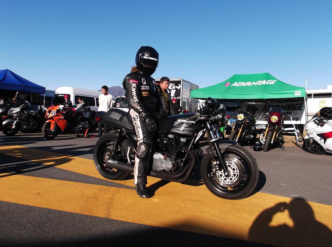 Japan Racer - Page 2 20111206010305a6d