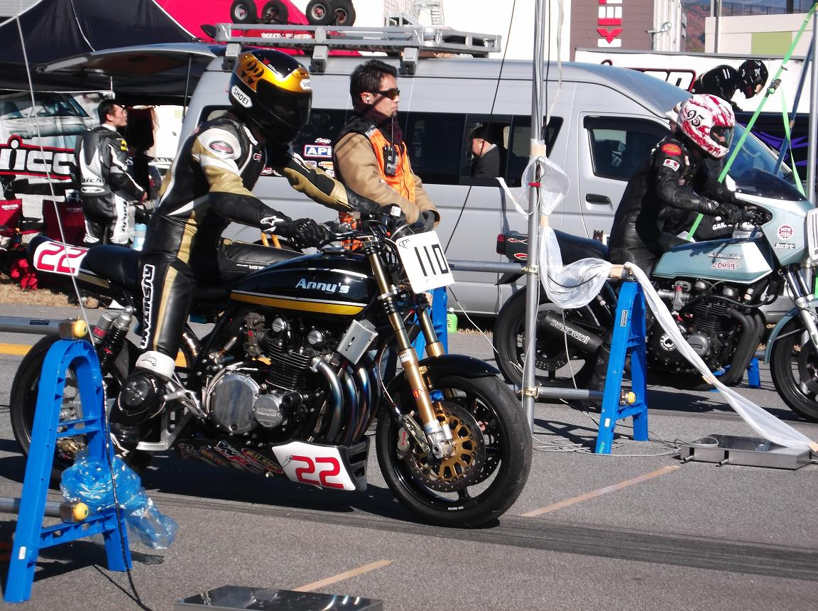 Japan Racer - Page 2 2011120601224362c