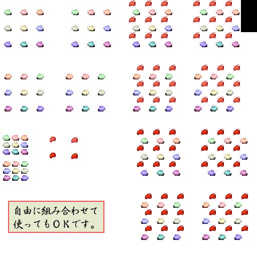 [VX/ACE] Conchas de mar 20130126153947cbc