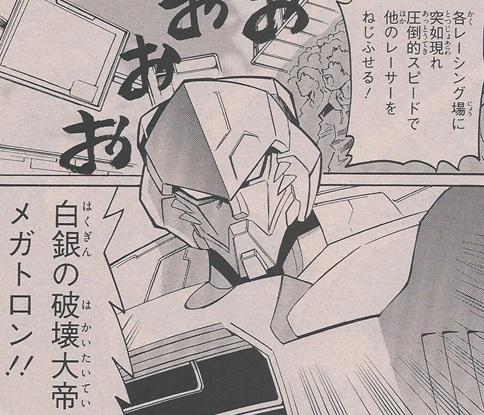 Transformers: Classics/Henkei 2006-2007, Universe 2003-2008, Generations/United (CHUG), Reveal the Shield, Alternity, Binaltech (Alternator) & Power Core Combiners - Page 40 20130528201210691