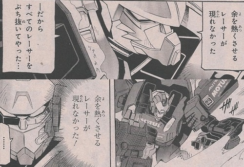 Transformers: Classics/Henkei 2006-2007, Universe 2003-2008, Generations/United (CHUG), Reveal the Shield, Alternity, Binaltech (Alternator) & Power Core Combiners - Page 40 2013052820122600c