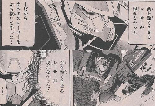 Transformers: Classics/Henkei 2006-2007, Universe 2003-2008, Generations/United (CHUG), Reveal the Shield, Alternity, Binaltech (Alternator) & Power Core Combiners - Page 40 2013052820122600c