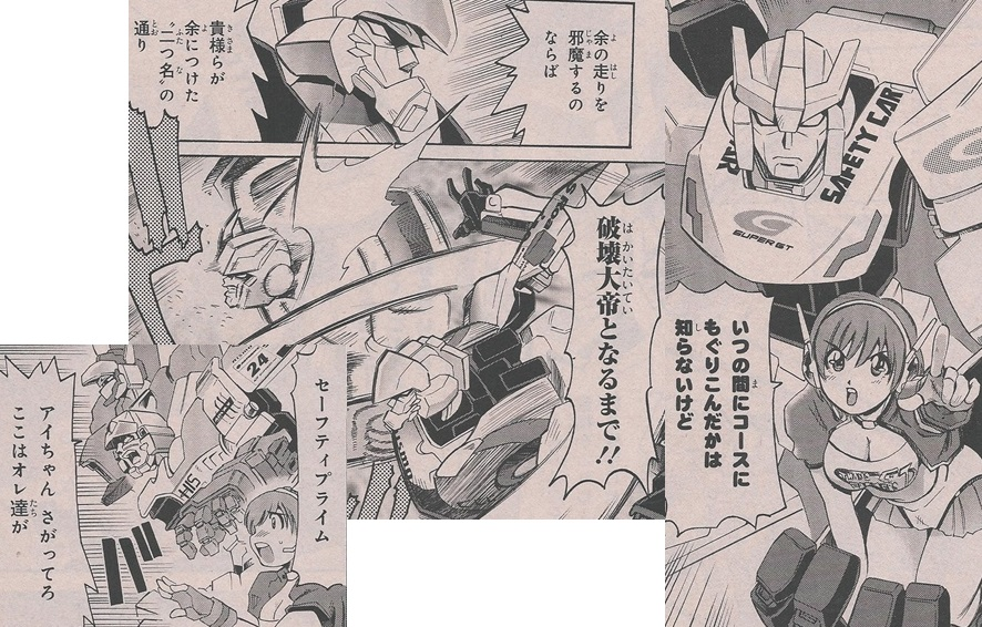 Transformers: Classics/Henkei 2006-2007, Universe 2003-2008, Generations/United (CHUG), Reveal the Shield, Alternity, Binaltech (Alternator) & Power Core Combiners - Page 40 20130528201242a87