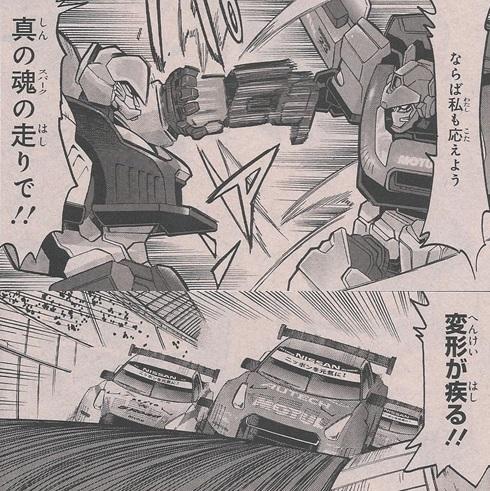 Transformers: Classics/Henkei 2006-2007, Universe 2003-2008, Generations/United (CHUG), Reveal the Shield, Alternity, Binaltech (Alternator) & Power Core Combiners - Page 40 20130528201256753