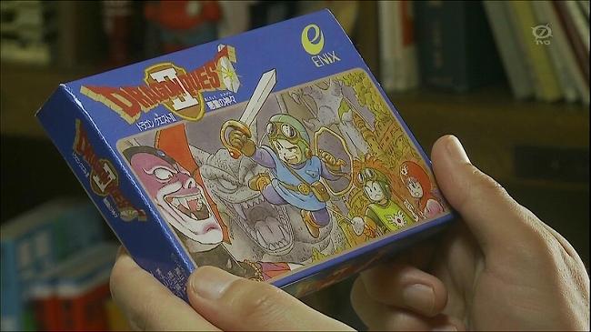 No Con Kid : Un drama japonais sur les jeux d'arcade (1983-2013) Noconkid_04_007