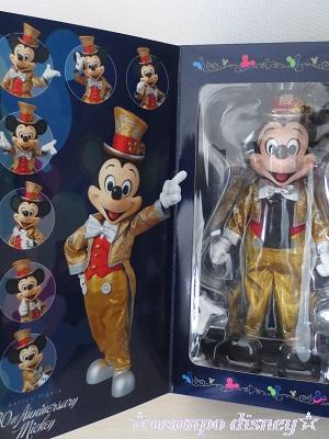 [Iron Studio] Mickey Mouse - Art Scale 1/10 scale 20131029170113437