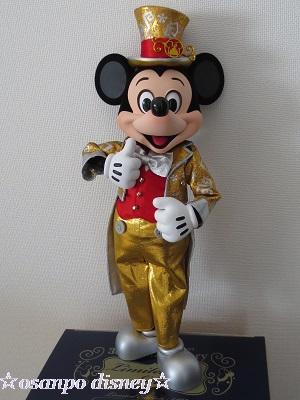[Iron Studio] Mickey Mouse - Art Scale 1/10 scale 201310291702025eb