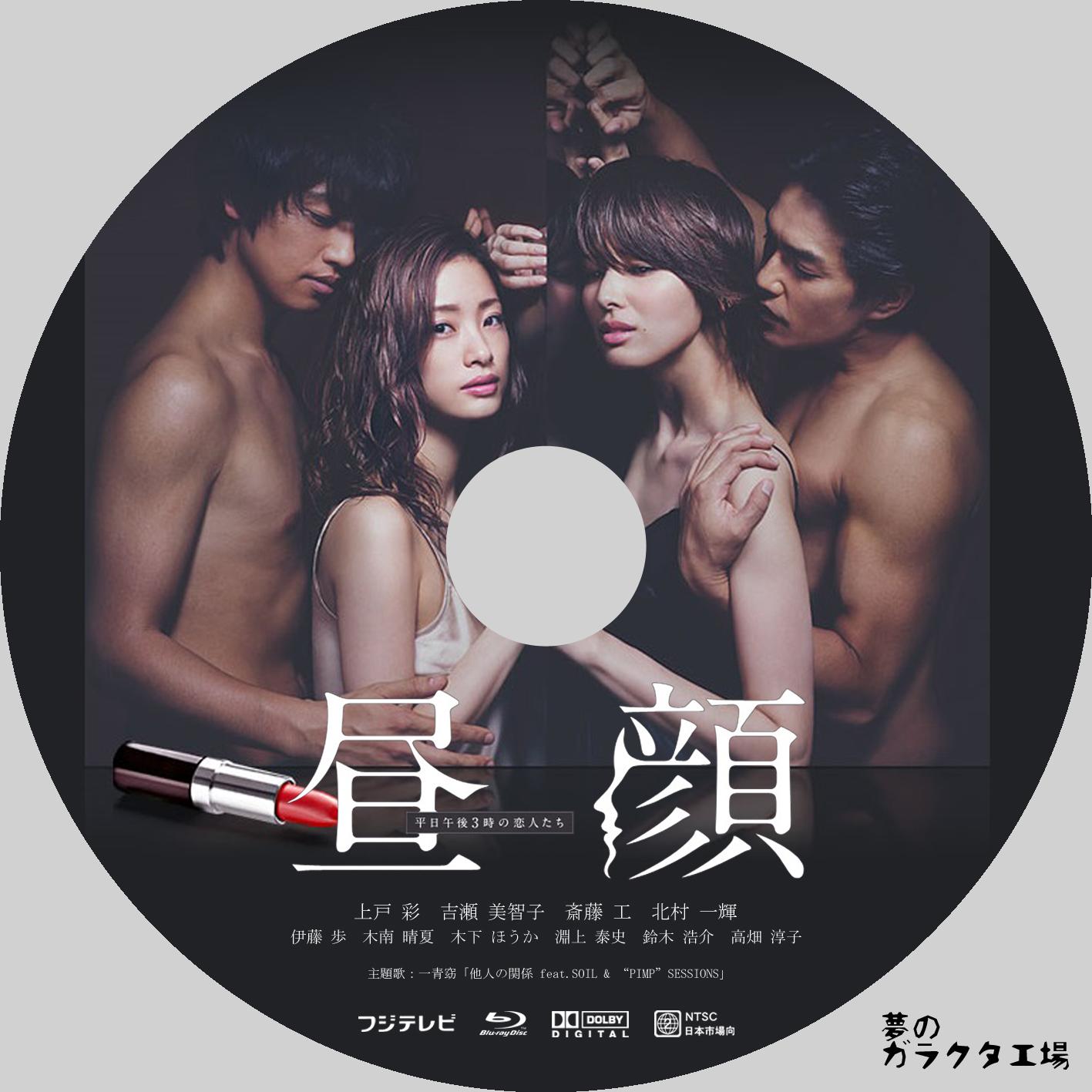 Сериалы японские - 6  - Страница 3 201407162343122ec