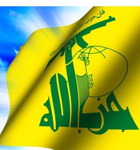 إستراتيجية حزب الله في القتال... D8add8b2d8a8-d8a7d984d984d987