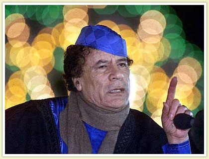 Postavi sliku i zatraži sledeću Muammar-al-gaddafi