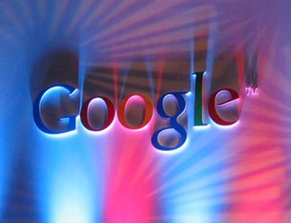 Hoy Google anunciaría su sistema operativo Google_imag_rara_billytec_com