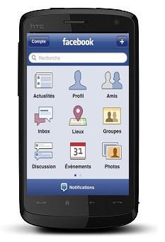 * برنامج الـ Facebook .. الرسمي و المصمم خصيصاً لأجهزه السوني اريكسون .. Htc-facebook-phone