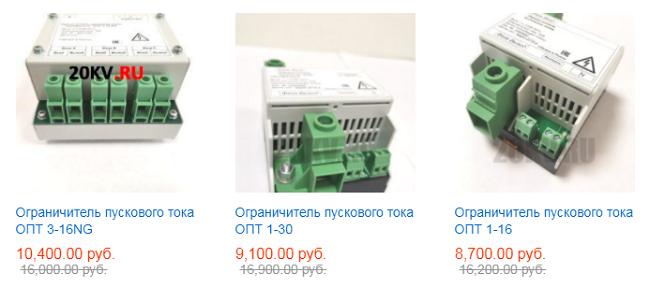 Качественное электротехническое оснащение  2-15