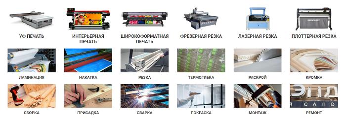 Качественное выставочное и рекламное оборудование в компании «Р ПРОЕКТ» 2-39-700x244
