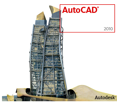 برنامج AutoCAD 2020 مع شرح التفعيل + السيريال بضمان الكرنك  روابط  بتاريخ 15 /2 / 2020 - صفحة 5 Autocad-2010-box-2