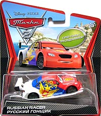 [Cars 2] Les véhicules Super Chase - Page 4 Russian_racer_cars_2_super_chase