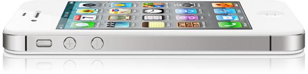 Apple pode começar a vender iPhones 4S desbloqueados nos EUA a partir de 25/11 Iphone4s