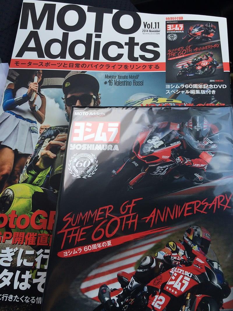 Livre, Magazine, En kiosque, Presse Spécialisée, Canard Moto, Bouquin  - Page 16 Cbade8fd6a40512260a3c4cd68de7dde