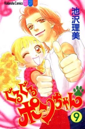 ♥*☆Manga/Anime/Game Characters that Look alike☆*♥  750_guru%20guru